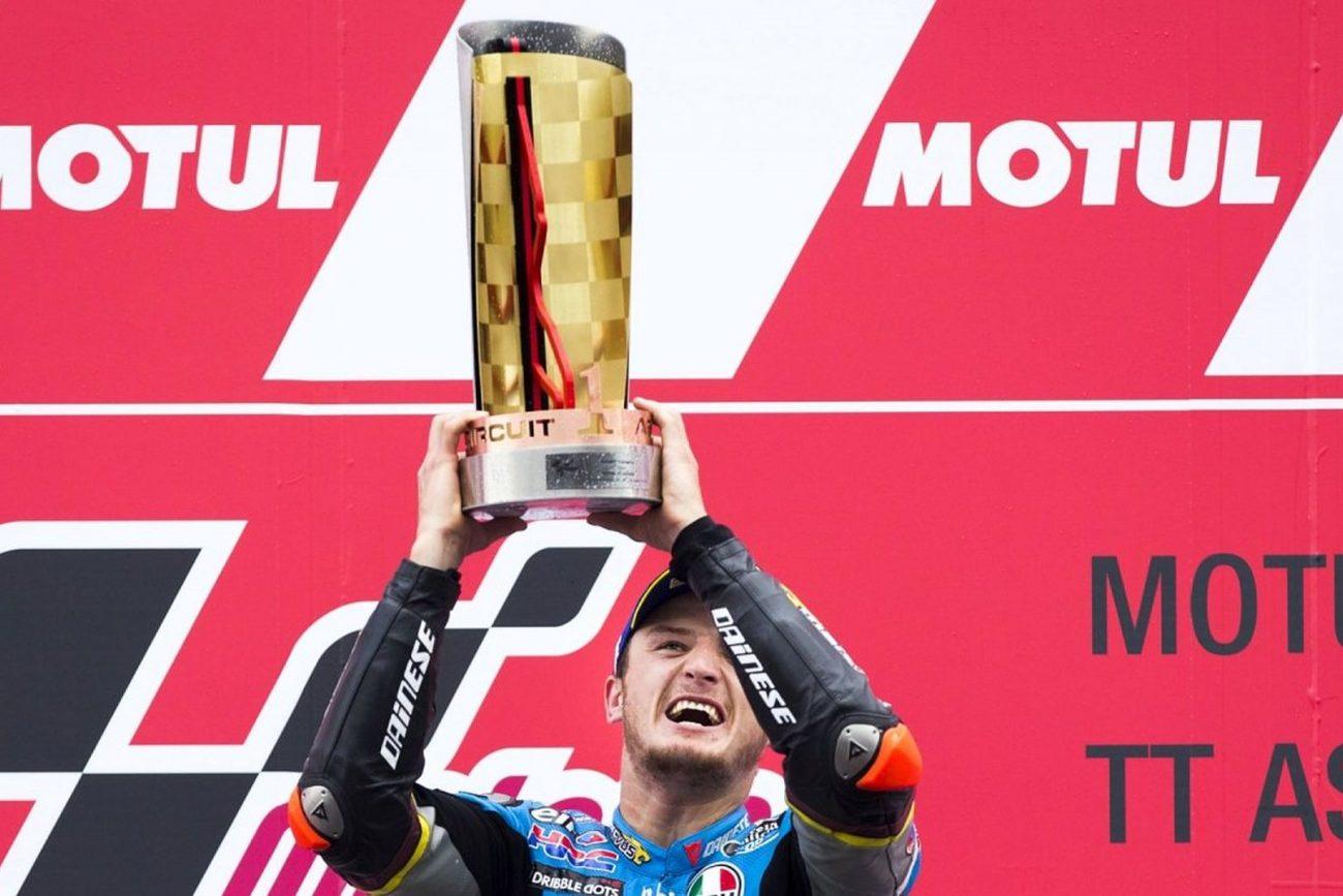 MotoGP trophy Klomp & Gijzen