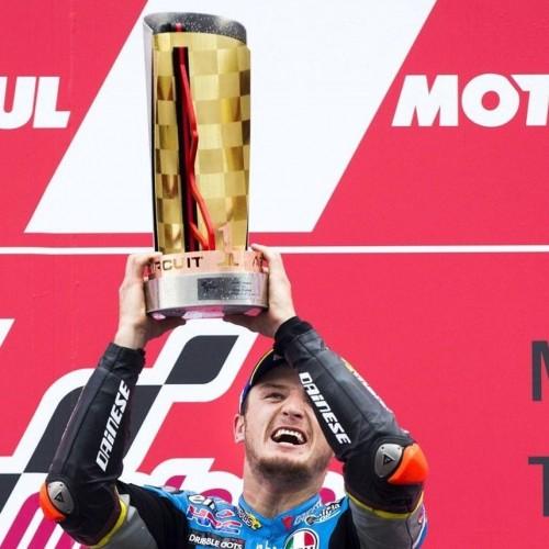 trophy-MotoGP_2016_JackMiller-1160x1074